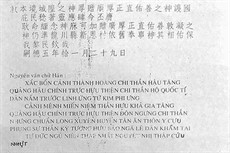 Đình thần Tân Ân: chứng tích lịch sử đậm chất anh hùng ca