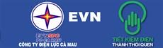 Công ty Điện lực Cà Mau khuyến nghị người dân, khách hàng quan tâm việc sử dụng điện hợp lý và tiết kiệm